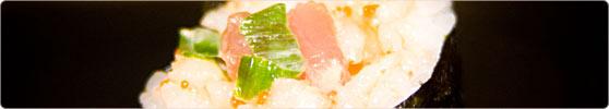 maguro-karakuchi-spicy-tuna