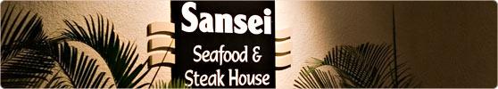 sansei-seafood-restaurant-sushi-bar